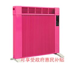 全铝栅板智能电暖器