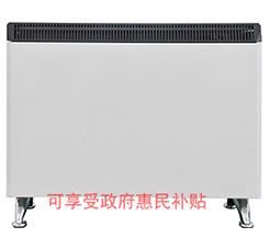 节能蓄热式电暖器