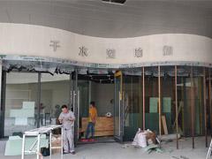 西安曲江千水莲瑜伽馆电热膜电地暖工程