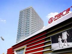 西安高新万达商业广场电地暖工程