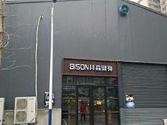西安南郊健身房电地暖安装工程