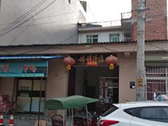 陕西西安灞桥区潘村自建房电热膜电地暖安装