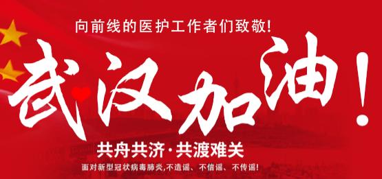 西安秦星暖通工程有限公司假期延长通知