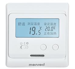 曼瑞德E31液晶数显采暖温控器
