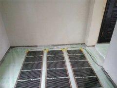 秦星电采暖使用方便、节能环保