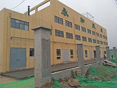 西安市永和豆浆办公楼踢脚线电暖器安装工程