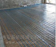 电地暖安装步骤 电地暖安装的方法