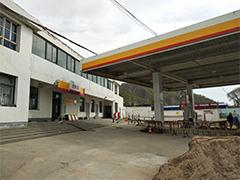 陕西延安市子长延长石油加油站电地暖安装