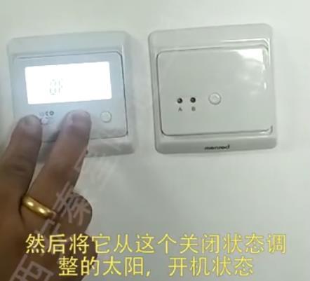 曼瑞德E31电采暖温控器设置步骤