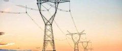 """西安电采暖用户如何办理""""电采暖""""用电业务"""
