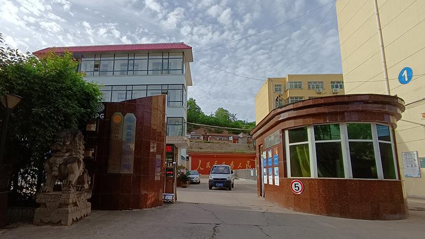 陕西延安市富县电力局电地暖安装