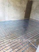 安装电地暖的施工方法 电地暖布线规范