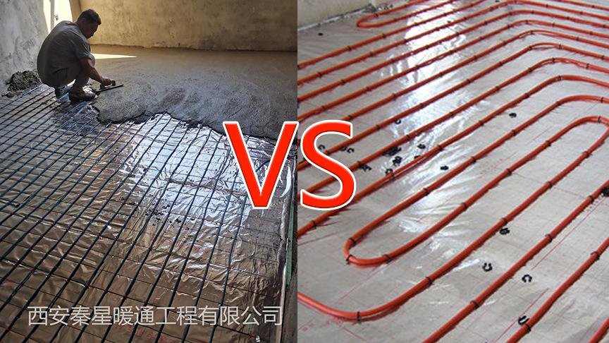 水地暖和电地暖哪个成本更低?两者究竟有什么区别?